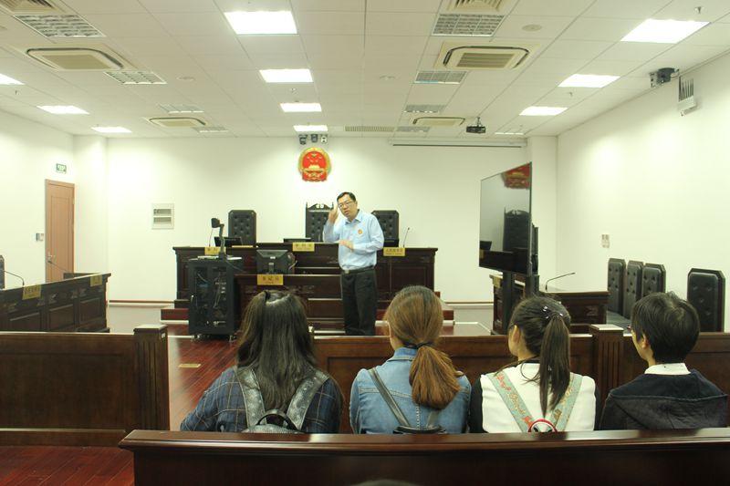 浦东法院第十八次公众开放日活动在自贸区法庭举办