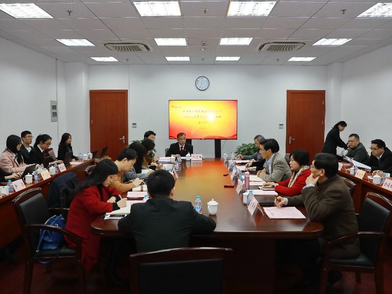 司法服务保障上海自贸试验区和自由贸易港建设主题调研座谈会在自贸区法庭举办